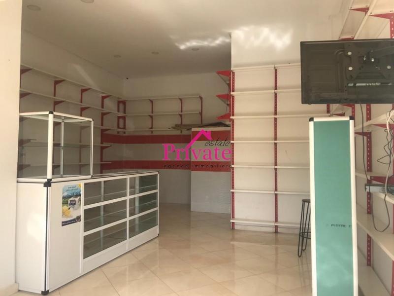 Vente,Local commercial m² ROUTE DE RABAT,Tanger,Ref: VZ241 1 Bedroom Bedrooms,Local commercial,ROUTE DE RABAT,1705