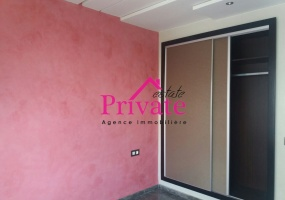 Malabata,Maroc,3 Bedrooms Bedrooms,2 BathroomsBathrooms,Appartement,Malabata ,1233